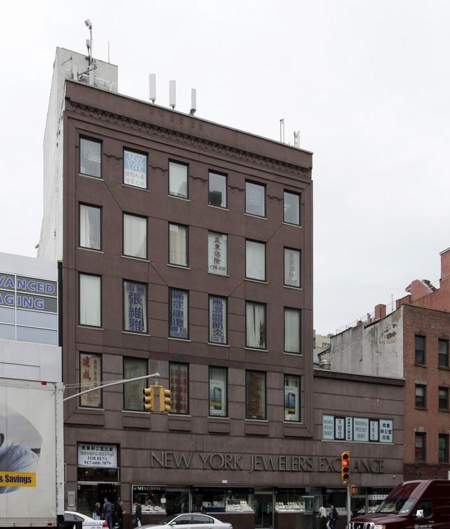 70-74 Bowery New York NY 10013