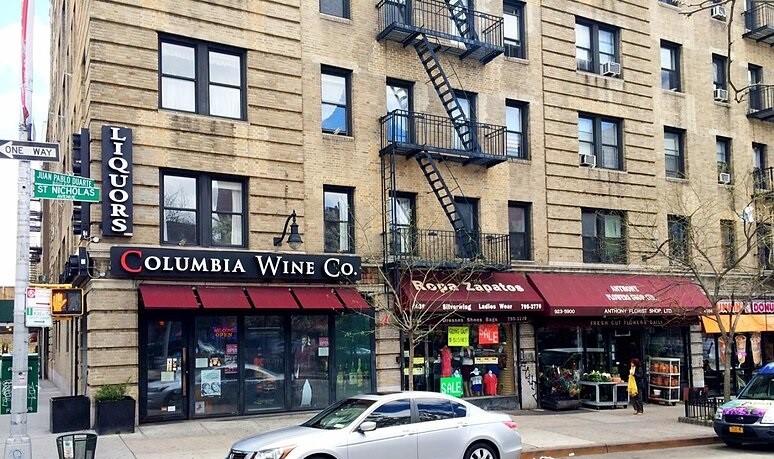 4036 Broadway New York NY  10032