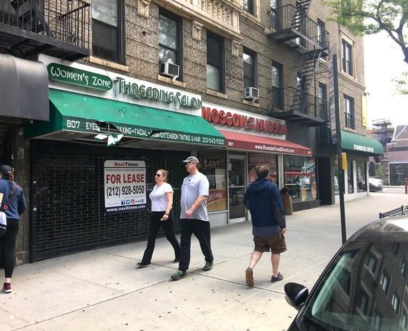 801-811 W 181st St New York NY  10033