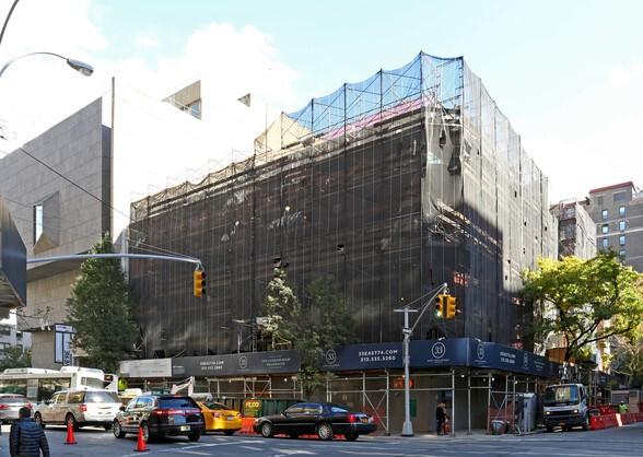 935 Madison Ave New York NY  10021