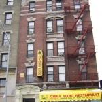 109 W 225th St Bronx NY 10463